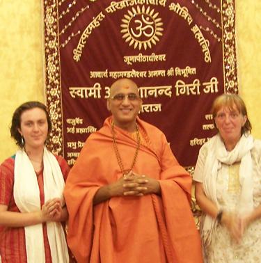 Swami_Shri_Avdheshanandji_Active_Remedy