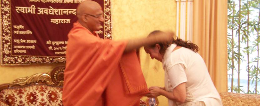 Meeting with Swami Shri Avdheshanand Giri